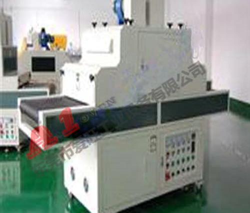 A1-2000 油墨丝印UV机