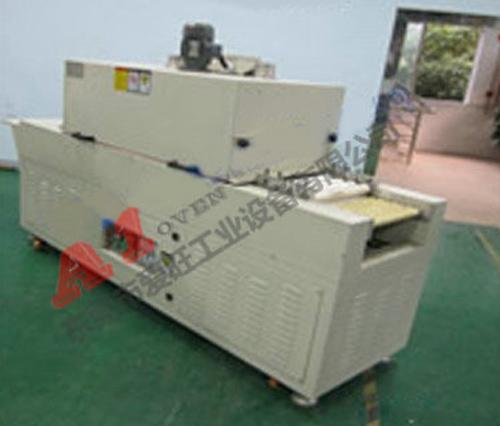 A1-4030 自粘性商标印刷UV机