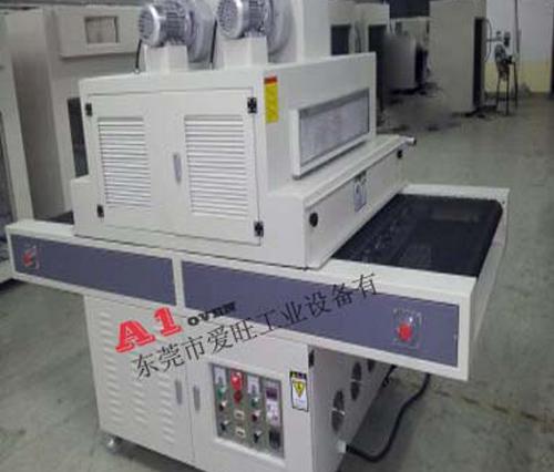 A1-3020 专用UV机